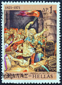 "GREECE - CIRCA 1971: A stamp printed in Greece from the ""150th Anniversary of War of Independence (4th issue). The War on Land"" shows the Sacrifice of Kapsalis(1826) by Vryzakis, circa 1971. — Stock Photo"