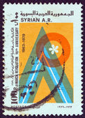 SYRIA - CIRCA 1979: A stamp printed in Syria issued for the 16th anniversary of 1963 March Revolution when the Ba'ath party took control of the country, circa 1979. — Stock Photo