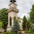 The Clock tower of Ioannina, Epirus, Greece - Stock Photo