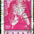 Stock Photo: GREECE - CIRC1959: stamp printed in Greece issued for centenary of birth of Kostis Palamas (1859-1943) shows poet Kostis Palamas, circ1959.