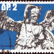 "Стоковое фото: GREECE - CIRC1972: stamp printed in Greece from ""Greek Mythology. Museum Pieces (1st series)"" issue shows Uranus (altar piece), circ1972."