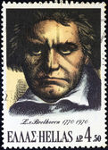 GREECE - CIRCA 1970: A stamp printed in Greece issued for his birth bicentenary shows Ludwig van Beethoven, circa 1970. — Zdjęcie stockowe