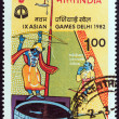 "Stock Photo: INDI- CIRC1982: stamp printed in Indifrom ""9th AsiGames, New Delhi"" 5th issue shows Arjunshooting arrow at fish (archery), circ1982."