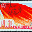 "ROMANIA - CIRCA 1961: A stamp printed in Romania from the ""40th anniversary of Romanian Communist Party"" issue shows Red Flag with Marx, Engels and Lenin, circa 1961. — Stock Photo #25602831"