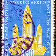 Stock Photo: VENEZUEL- CIRC1960: stamp printed in Venezuelshows National Pantheon, Caracas, circ1960.