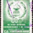 Постер, плакат: VENEZUELA CIRCA 1959: A stamp printed in Venezuela issued for the 8th Central American and Caribbean Games shows Eternal Flame circa 1959
