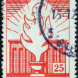 TURKEY - CIRCA 1958: A stamp printed in Turkey issued for the 20th death anniversary of Kemal Ataturk shows Flame of Remembrance, circa 1958. - Stock Photo