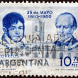 ARGENTINA - CIRCA 1960: A stamp printed in Argentina from the 150th anniversary of May revolution issue shows Juan Larrea, Domingo Matheu and Buenos Aires Cabildo, circa 1960.  — Stock Photo