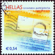 "图库照片: GREECE - CIRC2008: stamp printed in Greece from ""Personalized stamps"" issue shows letter, circ2008."