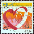 "Stock Photo: GREECE - CIRC2008: stamp printed in Greece from ""Personalized stamps"" issue shows heart, circ2008."