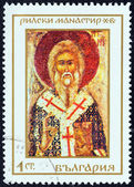 """BULGARIA - CIRCA 1968: A stamp printed in Bulgaria from the """"Rila Monastery. Icons and murals"""" issue shows icon of St. Arsenius, circa 1968. — Stock Photo"""