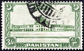 PAKISTAN - CIRCA 1949: A stamp printed in Pakistan shows Karachi Airport, circa 1949. — Stock Photo