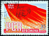 "ROMANIA - CIRCA 1961: A stamp printed in Romania from the ""40th anniversary of Romanian Communist Party"" issue shows Red Flag with Marx, Engels and Lenin, circa 1961. — Stock Photo"