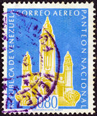 VENEZUELA - CIRCA 1960: A stamp printed in Venezuela shows National Pantheon, Caracas, circa 1960. — Stock Photo