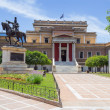 Old Parliament House, Athens, Greece — Stock Photo