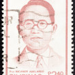 PHILIPPINES - CIRC1984: stamp printed in Philippines shows composer professor Nicanor Abelardo, circ1984. — Stock Photo #25887805