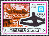 "MANAMA DEPENDENCY - CIRCA 1971: A stamp printed in United Arab Emirates from the ""1972 Winter Olympic Games - Sapporo, Japan"" issue shows Men's figure skating, circa 1971. — Stock Photo"