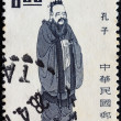 "Stock Photo: TAIWAN - CIRC1972: stamp printed in Taiwfrom ""Chinese Cultural Heroes"" issue shows Confucius, circ1972."