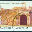 "GREECE - CIRCA 1996: A stamp printed in Greece from the ""Castles (1st series)"" issue shows Assos castle, Cephalonia, circa 1996. — Stock Photo"