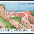 "GREECE - CIRCA 1996: A stamp printed in Greece from the ""Castles (1st series)"" issue shows Vonitsa castle, circa 1996. — Stock Photo"