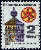 "CZECHOSLOVAKIA - CIRCA 1971: A stamp printed in Czechoslovakia from the ""Regional Buildings"" issue shows belltower, Hornsek, circa 1971. — Stock Photo"