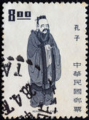 "TAIWAN - CIRCA 1972: A stamp printed in Taiwan from the ""Chinese Cultural Heroes"" issue shows Confucius, circa 1972. — Stock Photo"