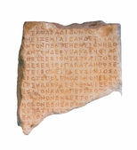 Part of an ancient Greek inscribed stele — Stock Photo
