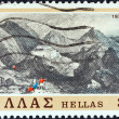"Stock Photo: GREECE - CIRC1979: stamp printed in Greece from ""Struggle of Souliots"" issue shows Souli Castle, circ1979."