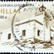 "GREECE - CIRCA 2009: A stamp printed in Greece from the ""Lighthouses of Greece"" issue shows Korakas, Paros, circa 2009. — Stock Photo"