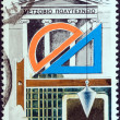 GREECE - CIRCA 1987: A stamp printed in Greece issued for the 150th anniversary of National Metsovio Polytechnic Institute shows building facade, measuring instruments and computer, circa 1987. — Stock Photo #26828469
