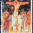 GREECE - CIRCA 1994: A stamp printed in Greece from the Easter issue shows Crucifixion (detail of wall painting, Great Meteoron monastery), circa 1994.  — Stok fotoğraf