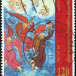 "GREECE - CIRCA 2000: A stamp printed in Greece from the ""Ecumenical Patriarchate"" issue shows Doxology, circa 2000. — Stock Photo"