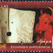 "Foto de Stock  : GREECE - CIRC2006: stamp printed in Greece from ""PatrEuropeCapital of Culture 2006"" issue shows Ancient Drama, circ2006."