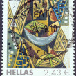 "Stock Photo: GREECE - CIRC2010: stamp printed in Greece from ""Greek Art"" issue shows ""Wattle fences"", Nikos Hadjikyriakos-Ghiks (1955), circ2010."