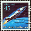"USA - CIRCA 1989: A stamp printed in USA from the ""Futuristic Mail Delivery"" issue shows a hypersonic airliner, circa 1989. — Stock Photo"