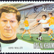 "RAS AL-KHAIMAH EMIRATE - CIRCA 1972: A stamp printed in United Arab Emirates from the ""European Football (Soccer) Players"" issue shows Gerd Muller, circa 1972. — Stock Photo"