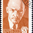 USSR - CIRCA 1976: A stamp printed in USSR shows portrait of Vladimir Ilyich Lenin (after P. Zhukov), circa 1976. — Stock Photo