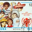 Stock Photo: CUB- CIRC1979: stamp printed in Cubissued for International Year of Child shows children from around world, circ1979.