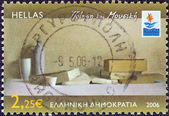 "GREECE - CIRCA 2006: A stamp printed in Greece from the ""Patra European Capital of Culture 2006"" issue shows Religion and Art, circa 2006. — Stock Photo"