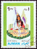 "AJMAN EMIRATE - CIRCA 1968: A stamp printed in United Arab Emirates from the ""Men and Women in various garments"" issue shows a woman in traditional costume, circa 1968. — Stock Photo"