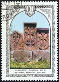 """USSR - CIRCA 1978: A stamp printed in USSR from the """"Armenian Architecture"""" issue shows khachkars (carved stones), circa 1978. — Stock Photo"""