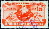 """ROMANIA - CIRCA 1957: A stamp printed in Romania from the """"10th Anniversary of 's Republic"""" issue shows emblem, the arts and sports, circa 1957. — Stock Photo"""