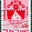 "Stock Photo: ISRAEL - CIRC1969: stamp printed in Israel from ""Civic Arms (2nd series)"" issue shows coat of arms of Bat Yam, Israel, circ1969."
