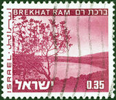 "ISRAEL - CIRCA 1973: A stamp printed in Israel from the ""Landscapes"" issue shows Brekhat Ram lake, circa 1973. — Stock Photo"