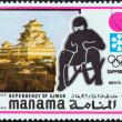 MANAMA DEPENDENCY - CIRCA 1971: A stamp printed in United Arab Emirates from the 1972 Winter Olympic Games - Sapporo, Japan issue shows Men's luge, circa 1971.  — Stock Photo