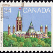 CANADA - CIRCA 1985: A stamp printed in Canada shows rear view, Parliament Building, Ottawa, circa 1985. — Stock Photo