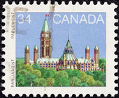 CANADA - CIRCA 1985: A stamp printed in Canada shows rear view, Parliament Building, Ottawa, circa 1985. — Stok fotoğraf
