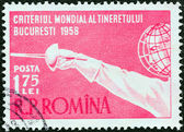 ROMANIA - CIRCA 1958: A stamp printed in Romania issued for the Youth Fencing World Championships, Bucharest, shows Fencer in Global Mask, circa 1958. — Stock Photo