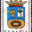 "SPAIN - CIRCA 1964: A stamp printed in Spain from the ""Arms of Provincial Capitals"" issue shows Madrid, circa 1964. — Stock Photo #28549049"