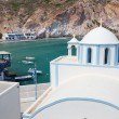 Stock Photo: Fyropotamos, Milos island, Cyclades, Greece